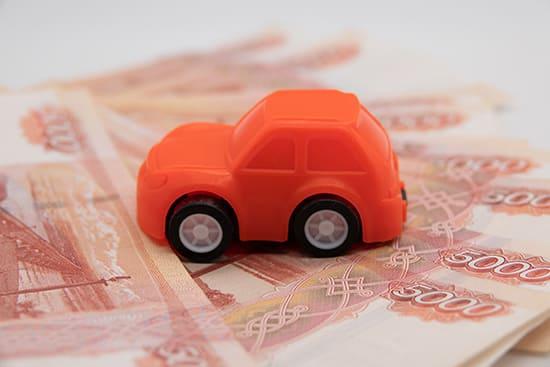 кредит под залог автомобиля в банке в краснодаре